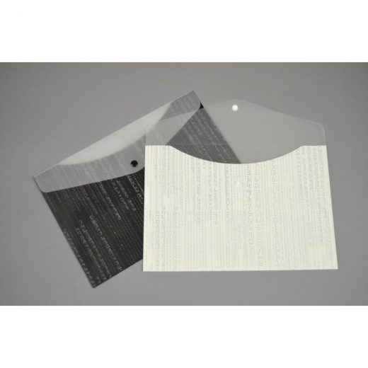 Durable Heavy Duty Matrix Poly Envelopes – 41607